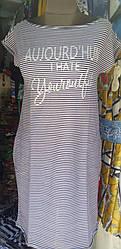 Стильное платье оптом