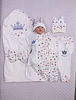 """Набор для новорожденного """"Мой Принц"""" - 5 предметов"""
