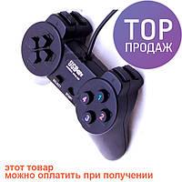 Джойстик игровой USB Gamepad Pad USB-701/ Аксессуары для компьютера