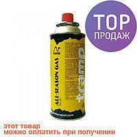 Штоковый газовый баллон Tramp Gas 220 TRG-001 \Цанговый баллон