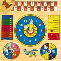 Годинник календар дер Р34ИД