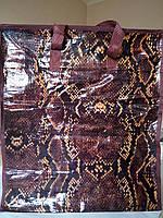 Хозяйственная сумка полипропиленовая №2 (Змея)