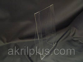 Менюхолдер вертикальний односторонній під поліграфію формату А4
