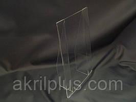 Менюхолдер вертикальный односторонний под полиграфию формата А4