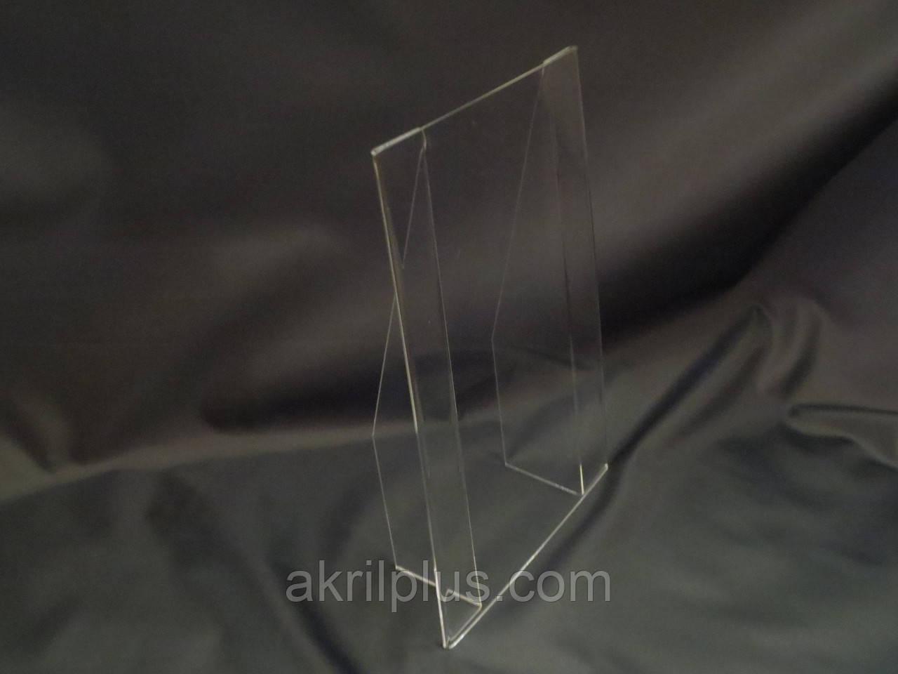 Менюхолдер формата А4 300х210 мм, фото 1