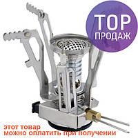 Горелка газовая складная с пьезо Tramp TRG-009 \ Стальная газовая горелка