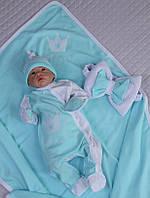 """Набор на выписку для новорожденного  """"Королевский"""" - 4 предмета, фото 1"""