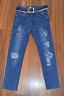 Светлые джинсы РВАНКИ для мальчиков.Размеры 134-164 см. Венгрия