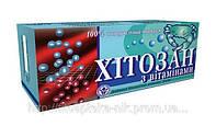 Хитозан с витаминами 80 таблеток