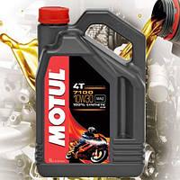 Масло для 4-х тактных двигателей мотоцикла Motul 7100 4T 10W30 (4л)