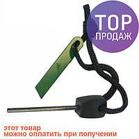 Огниво Tramp TRG-030