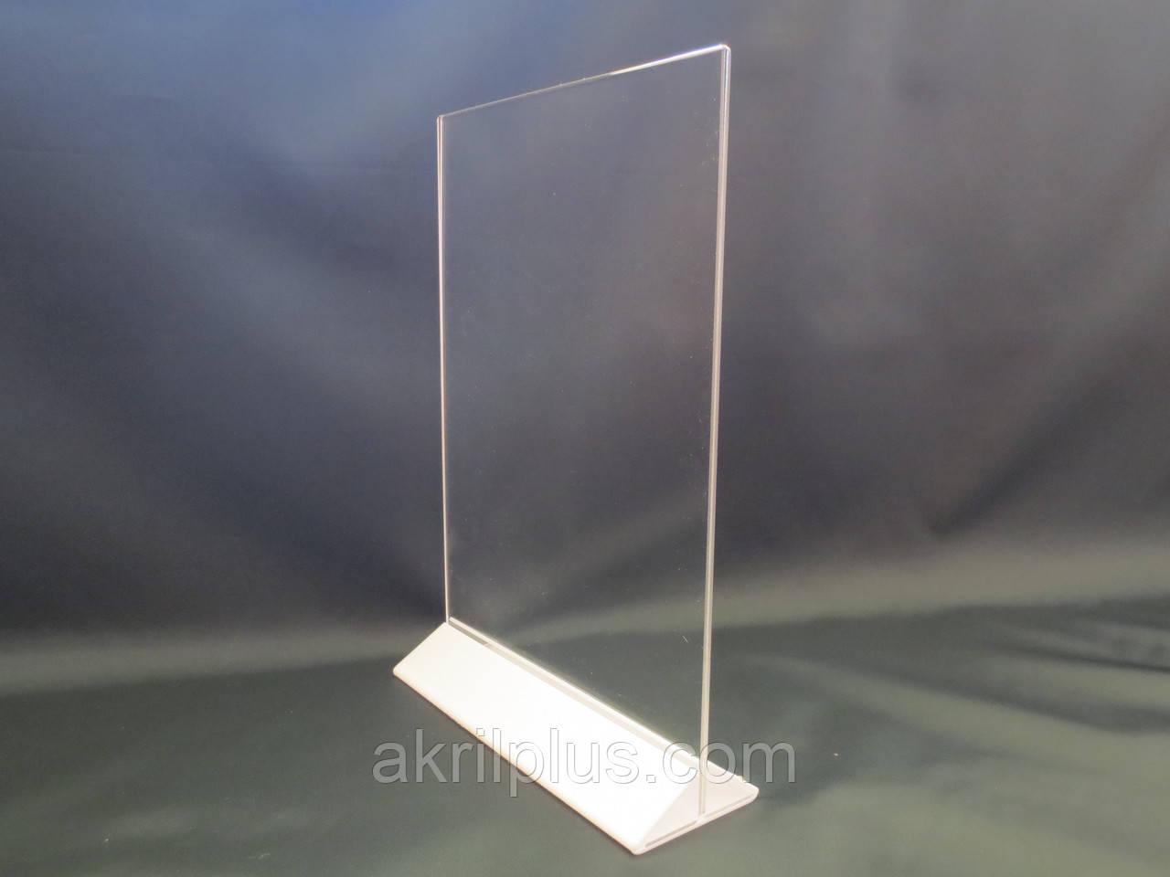 Менюхолдер под формат А4 на белой ножке