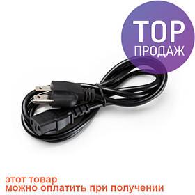 Сетевой шнур питания кабель для компьютера 1м тип B US/ Аксессуары для компьютера