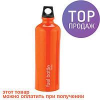 Фляга для топлива 0,75 л Tramp TRG-025 / Фляга пластиковая туристическая