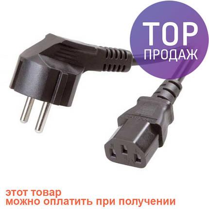 Сетевой шнур питания кабель для компьютера 1,5м / Аксессуары для компьютера, фото 2