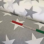 Ткань бязь с белыми макси-звёздами 12 см на светло-сером фоне, плотность 125 г/м2  (№764а)., фото 2