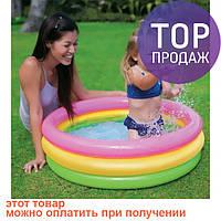 Надувной детский бассейн Intex 56441, 168 см x 46 см / надувной басейн