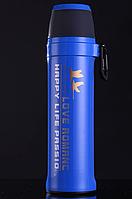 Термос Passion 550 мл, с карабином. Синий