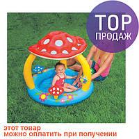 "Детский бассейн ""Мухомор"" с навесом 102 х 89 см, Intex / надувной басейн"