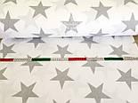 Ткань хлопковая с серыми макси-звёздами 12 см на белом фоне, плотность 125 г/м2 (№765а)., фото 3