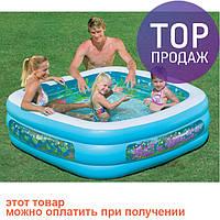 """Детский бассейн """"Аквариум"""", Intex 57471, 159 х 159 х 50  / надувной басейн"""