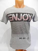 Мужская футболка молодежная легкая ENJOY (UNDER) 42-48 р.