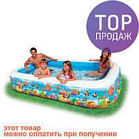 """Детский бассейн """"Фэмили"""" с рыбками, Intex 58485, 305 х 183 / надувной басейн"""