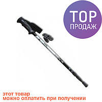 Треккинговые палки Tramp Trekking 140 TRR-003.00