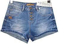 Шорты джинсовые женские MF-1706 потертости (лето)