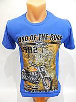 Мужская футболка молодежная легкая King of the road (UNDER) 42-48 р.