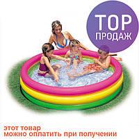 """Детский бассейн """"Радуга"""" 114*25 см, Intex 57412 / надувной басейн"""