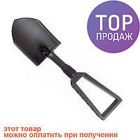 Универсальная складная лопата Fiskars 131320 / Садовая лопата