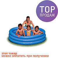 Надувной детский бассейн 168 см х 41 см, Intex 58446 / надувной басейн