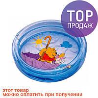 """Надувной детский бассейн """"Винни Пух"""" 61 х 15 см, Intex 58922 / надувной басейн"""