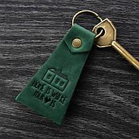 Брелок кожаный зеленый (ручная работа), фото 1