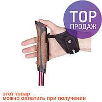 Палки для скандинавской ходьбы Tramp Fitness TRR-011/телескопические палки