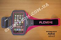 "Чехол на руку Floveme Gray Pink 4.5"" - 5.5"" (44 см.)"
