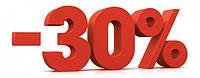 Акция! Скидка 30% на 5 тканей с зигзагами до 28.05 (ВС)!