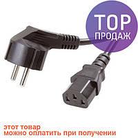 Сетевой шнур питания кабель для компьютера 1,5м/ Аксессуары для компьютера