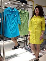 Платье- рубашка Женское Турция Голубое с черепом S M L