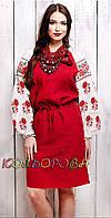 Заготовка платья с длинным рукавом  005б