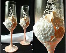 Свадебные бокалы  №2205 (персиковый)