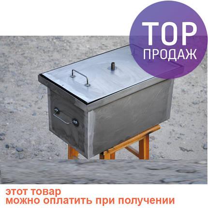 Коптильня с гидрозатвором для горячего копчения (550х320х280), фото 2