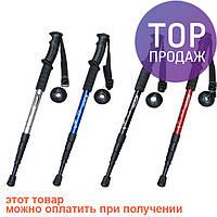 Треккинговые палки Anti Shock System 135 см
