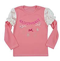 """Блуза для девочки """"Атласный фонарик"""""""