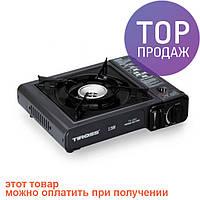 Плита газовая туристическая Tiross TS-260 \ Одноконфорочная плитка