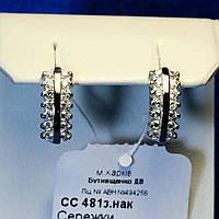 Серебряные серьги с золотом сс 481 з.нак