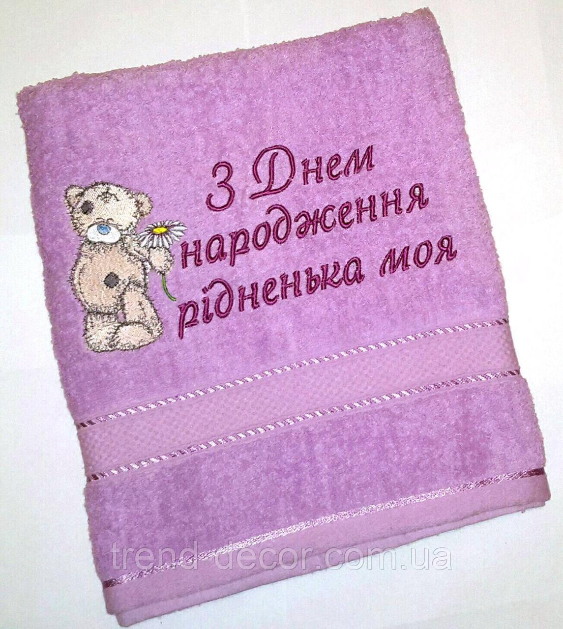 Банное полотенце, 100% хлопок, 140 * 70