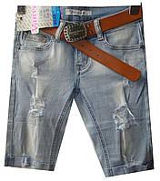 Бриджи джинсовые женские F-8786 рваные (лето)