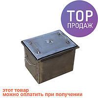 Коптильня с гидрозатвором для горячего копчения окрашенная (400х280х280)